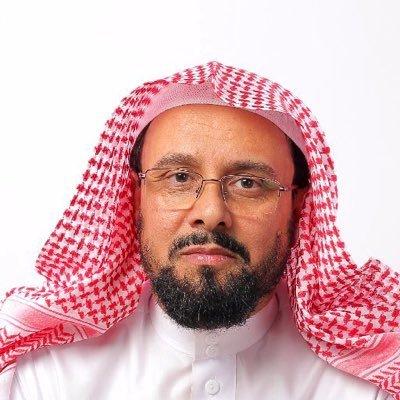 من هو سعيد بن ناصر الغامدي ويكيبديا