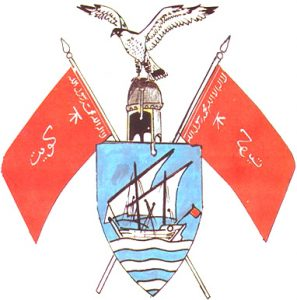 الشعار الثالث لدولة الكويت