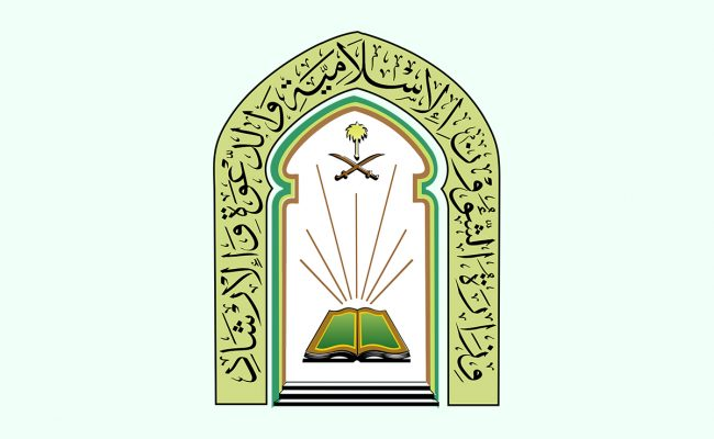 من هم منسوبي المساجد