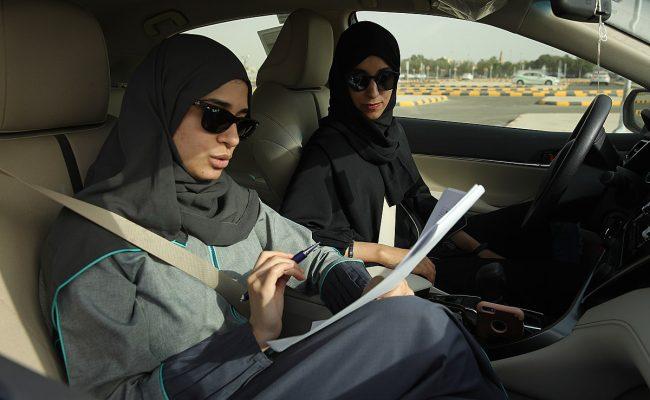 طريقة التسجيل في مدرسة تعليم القيادة للنساء بمكة