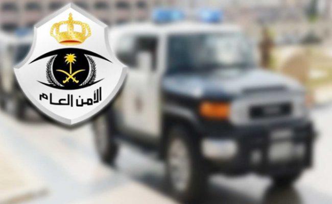 الأمن العام استعلام عن معاملة