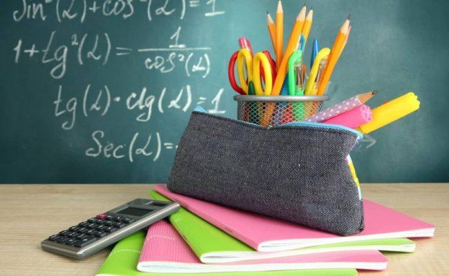 إيداع الحقيبة المدرسية 1443
