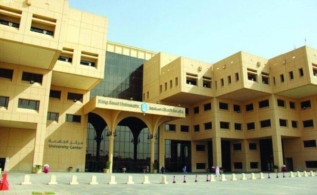 خدماتي جامعة الملك سعود