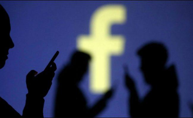 اسماء فيس بوك حزينة
