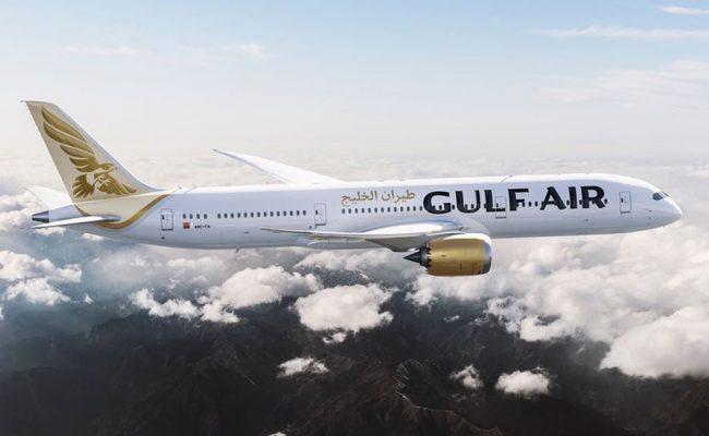 طريقة الغاء حجز طيران الخليج