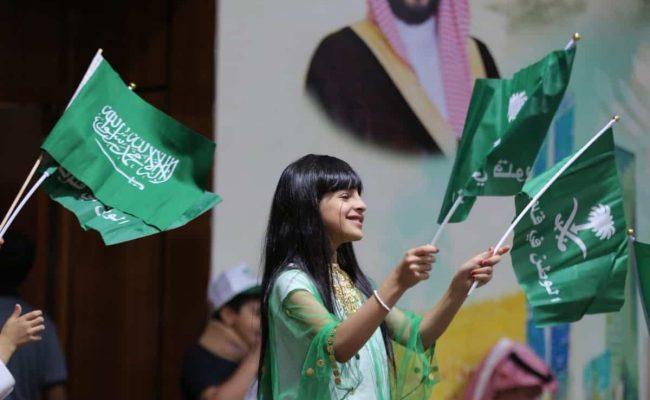 فعاليات اليوم الوطني 91 الرياض