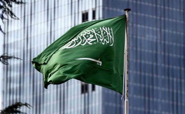 رابط منصة عيشها لفعاليات اليوم الوطني السعودي