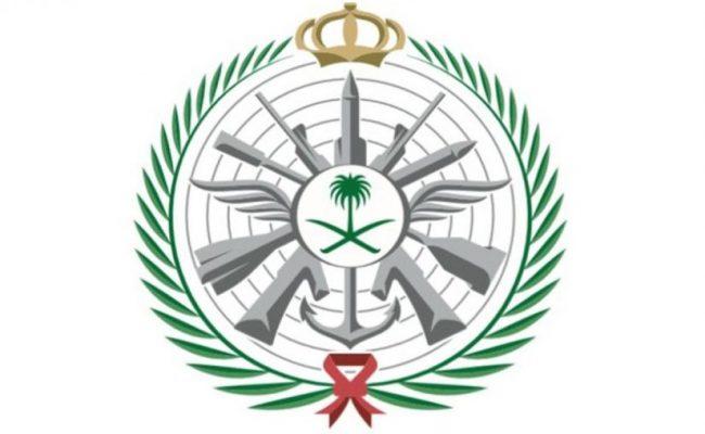 التقديم في وظائف القوات المسلحة نساء