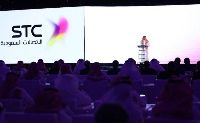 كيف اكتتب في stc الشركة العربية للإنترنت والاتصالات