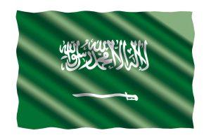 رموز العلم السعودي