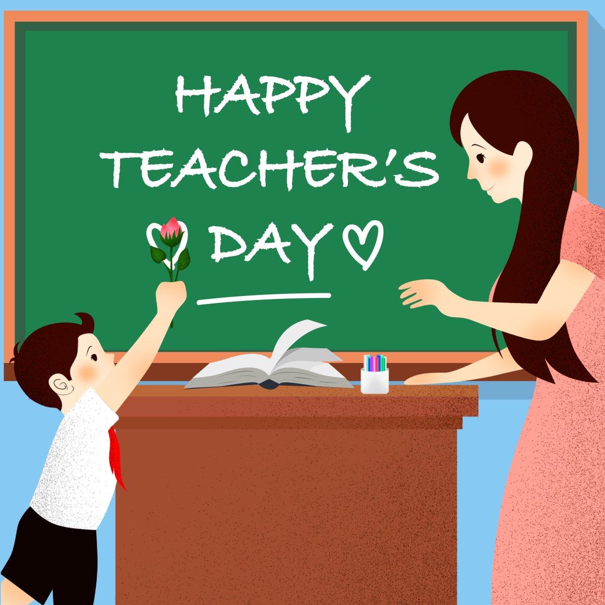 عبارات وصور عن يوم المعلم