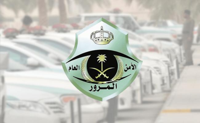 نظام المخالفات المرورية الجديد في السعودية