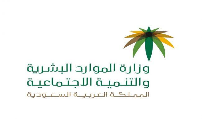 راتب المعلم الحكومي في السعودية