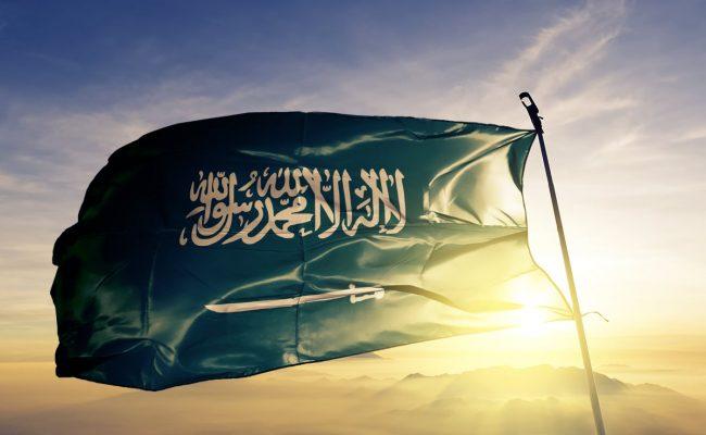 حدود الدولة السعودية الاولى