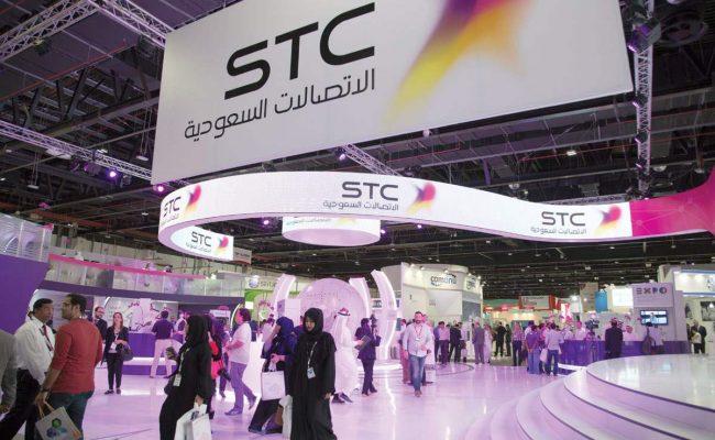 طريقة التحويل الدولي عن طريق تطبيق STC Pay